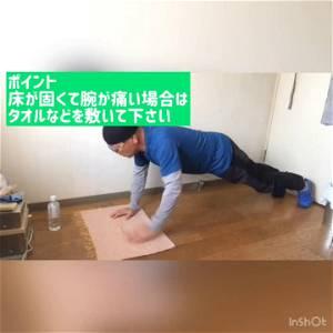 画像2: 繧「繝シ繝繧オ繧、繧ッ繝ォ - Streamable streamable.com