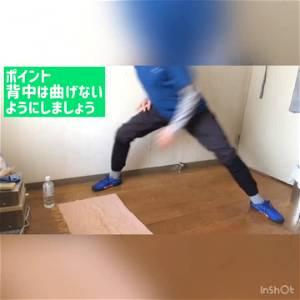 画像2: 繧オ繧、繝峨Λ繧ヲ繝ウ繧ク - Streamable streamable.com
